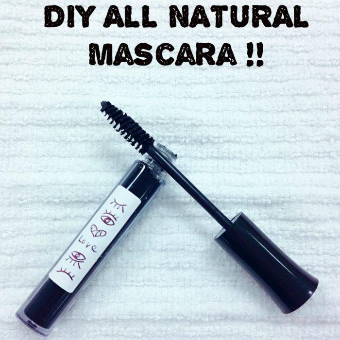 DIY Mascara